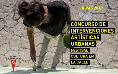 Inscripción a concurso -Intervenciones artísticas de calle 2019-